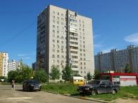 Elektrostal, Lenin avenue, house 1Б. Apartment house