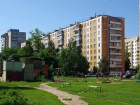 Elektrostal, Lenin avenue, house 1. Apartment house