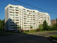 Elektrostal, Lenin avenue, house 02 к.2. Apartment house