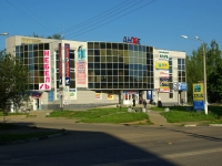 Elektrostal, shopping center Анже, Lenin avenue, house 2 к.5