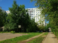 Elektrostal, Lenin avenue, house 3/2. Apartment house