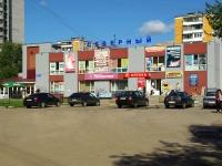 Elektrostal, supermarket Северный, Lenin avenue, house 3Б