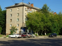 Elektrostal, Lenin avenue, house 4. Apartment house