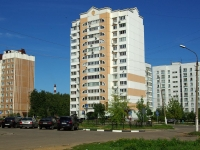 Elektrostal, Lenin avenue, house 05. Apartment house