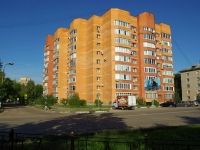 Elektrostal, Lenin avenue, house 6. Apartment house