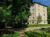 Elektrostal, Lenin avenue, house 9А. Apartment house