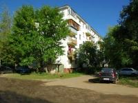 Elektrostal, Lenin avenue, house 10А. Apartment house