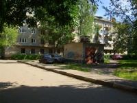 Elektrostal, Lenin avenue, house 11. Apartment house