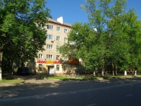 Elektrostal, Lenin avenue, house 12. Apartment house