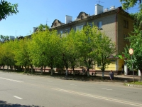Elektrostal, Lenin avenue, house 18. Apartment house