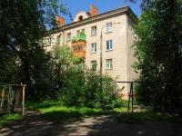 Elektrostal, Lenin avenue, house 22А. Apartment house