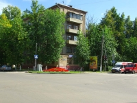 Elektrostal, Lenin avenue, house 23. Apartment house