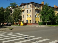 Elektrostal, Lenin avenue, house 24. Apartment house
