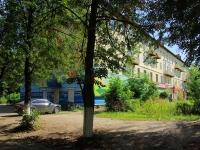 Электросталь, Ленина пр-кт, дом 25