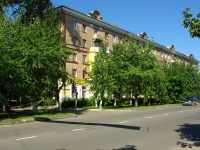Elektrostal, Lenin avenue, house 26. Apartment house