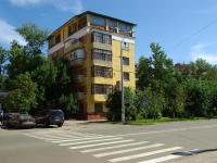 Elektrostal, Lenin avenue, house 29. Apartment house