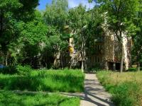 Elektrostal, Lenin avenue, house 31А. Apartment house