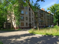 Elektrostal, Lenin avenue, house 31. Apartment house