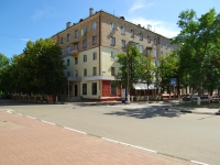 Elektrostal, Lenin avenue, house 39. Apartment house