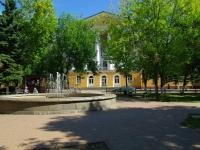 俄列科特罗斯塔里市, 专科学校 Московский областной Политехнический колледж, Lenin avenue, 房屋 41