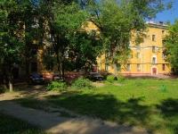Электросталь, Ленина проспект, дом 42А. многоквартирный дом