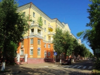 Elektrostal, Lenin avenue, house 42. Apartment house