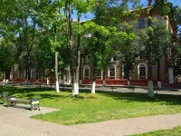 Электросталь, Ленина пр-кт, дом 43