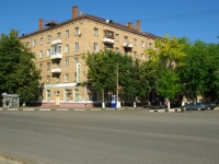 Elektrostal, Lenin avenue, house 44. Apartment house