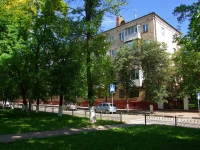 Elektrostal, Lenin avenue, house 45. Apartment house