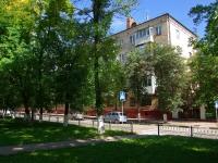 Электросталь, Ленина пр-кт, дом 45