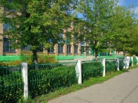 Elektrostal, school №19, Sovetskaya st, house 3