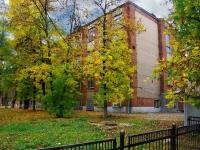 俄列科特罗斯塔里市, 学院 Электростальский политехнический институт, Sovetskaya st, 房屋 21