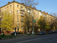 Elektrostal, Koreshkov st, house 8. Apartment house