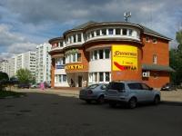 Elektrostal, supermarket Елочка, Noginskoe road, house 14А