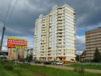Elektrostal, Noginskoe road, house 14. Apartment house