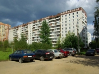 Elektrostal, Noginskoe road, house 18. Apartment house