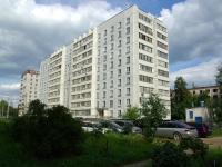 Elektrostal, Noginskoe road, house 20А. Apartment house