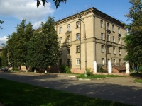 Elektrostal, Pushkin st, house 10. Apartment house