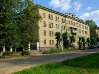 Elektrostal, Pushkin st, house 14. hostel