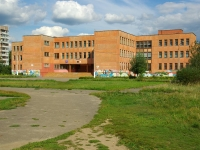Elektrostal, school №11, Pushkin st, house 23А