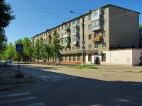 Elektrostal, Pushkin st, house 23. Apartment house