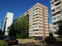 Электросталь, улица Жулябина, дом 20А. многоквартирный дом