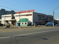 Elektrostal, Zhuravlev st, house 3. shopping center