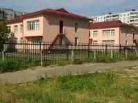 Elektrostal, Zhuravlev st, house 11 к.4. court