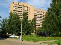 Elektrostal, Zhuravlev st, house 17. Apartment house