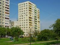 Elektrostal, Zapadnaya st, house 2Б. Apartment house