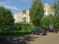 Elektrostal, Zapadnaya st, house 7. Apartment house