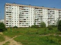 俄列科特罗斯塔里市, Zapadnaya st, 房屋 12Б. 公寓楼