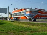 俄列科特罗斯塔里市, 购物中心 Меридиан, Yalagin st, 房屋 4