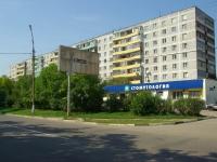Электросталь, улица Ялагина, дом 10. многоквартирный дом